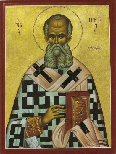IMX_4. Theia Leitourgia Ag. Grigoriou Theologou