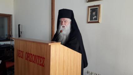 IERATIKH2
