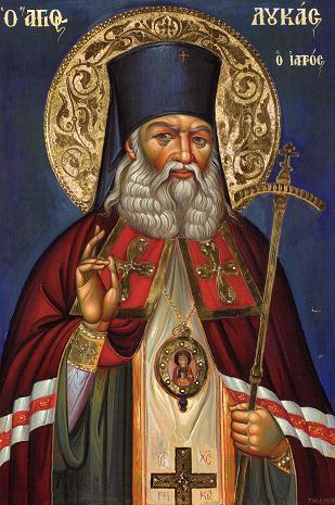 St Luke Blessed Physician